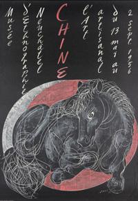 Exposition sur la Chine au Musée d'ethnographie de Neuchâtel - Du 13 mai au 2 septembre 1956