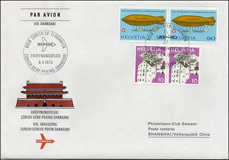 Enveloppe premier jour du vol inaugural Zurich - Genève - Beijing - Shanghai - le 6 avril 1975