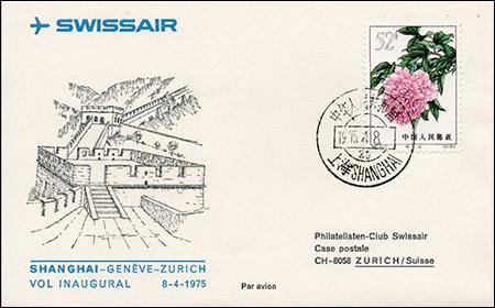 Enveloppe premier jour du vol inaugural Shanghai -Genève - le 8 avril 1975