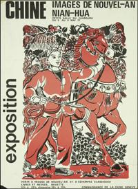 Exposition 'Images de nouvel-an' à Genève - Du 5 au 8 mai 1977