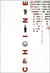 Exposition ' Éloge de l'essentiel ' au Musée des arts décoratifs de Lausanne - Du 11 décembre 2009 au 19 mars 2000