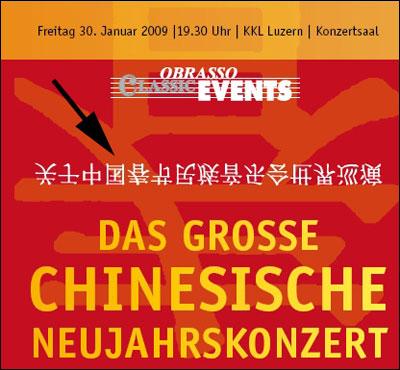 Das grosse chinesische Neujahrskonzert - Luzern - 30. Januar 2009