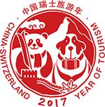 Année du tourisme sino-suisse 2017