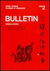 Bulletin SCCC