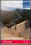 Travel Express chinois