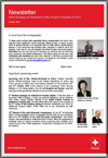 Embassy of Switzerland - Newsletter