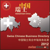 SwissCham China Swiss Chinese Business Directory 2012