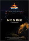 François YANG - Rêve de Chine