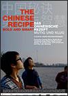 Jürg NEUENSCHWANDER - The Chinese Recipe - Bold and Smart