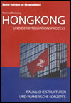Werner BREITUNG - Hongkong und der Integrationsprozess