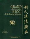 Grand dictionnaire Ricci de la langue chinoise