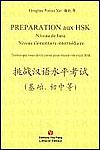 Mme POIZAT-XIE Honghua, Préparation aux HSK