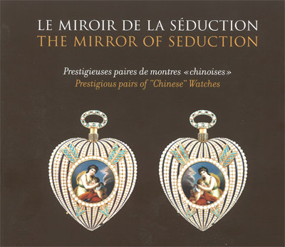 Catalogue de l'exposition Le Miroir de la séduction