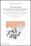 POIZAT-XIE Honghua - Vocabulaire du chinois contemporain 1bis
