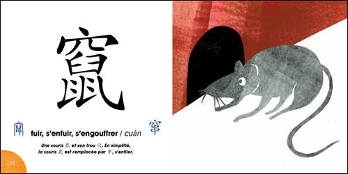 Catherine LOUIS et Claudia BERGER - Le Grand imagier chinois