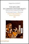 POIZAT-XIE Honghua - Vocabulaire du chinois contemporain 3