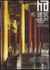 Heritage Architecture - 2016/02