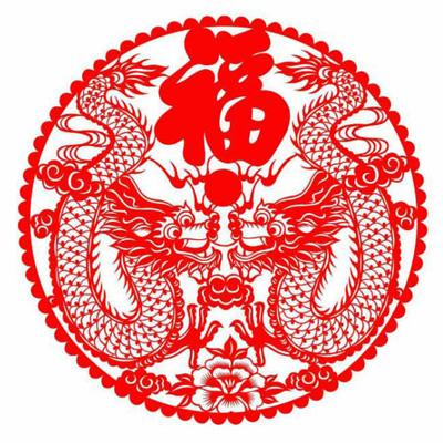 Bonne année du Dragon !