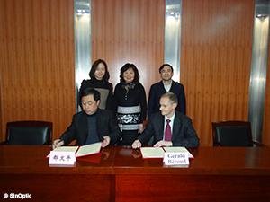Accord entre la SRSSC et l'Association du peuple de Changzhou pour l'amitié avec l'étranger
