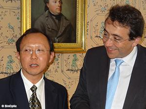 Délégation de l'Association du peuple du Jiangsu pour l'amitié avec l'étranger (JPAFFC)