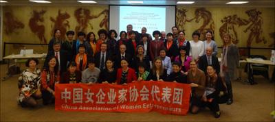 Rencontre avec une délégation d'entrepreneuses sous l'égide de l'Association du peuple chinois pour l'amitié avec l'étranger et de la Chinese Association of Women Entrepreneurs