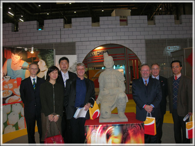 La ville de Xi'an - Hôte d'honneur de la Foire de Genève 2008