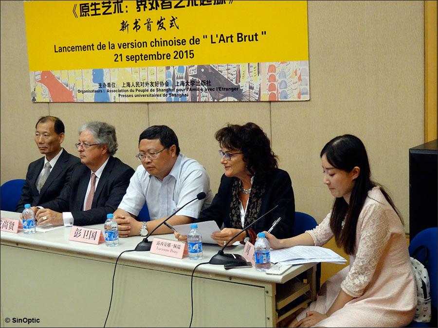 Lancement de la version chinoise de « L'Art Brut » à Shanghai