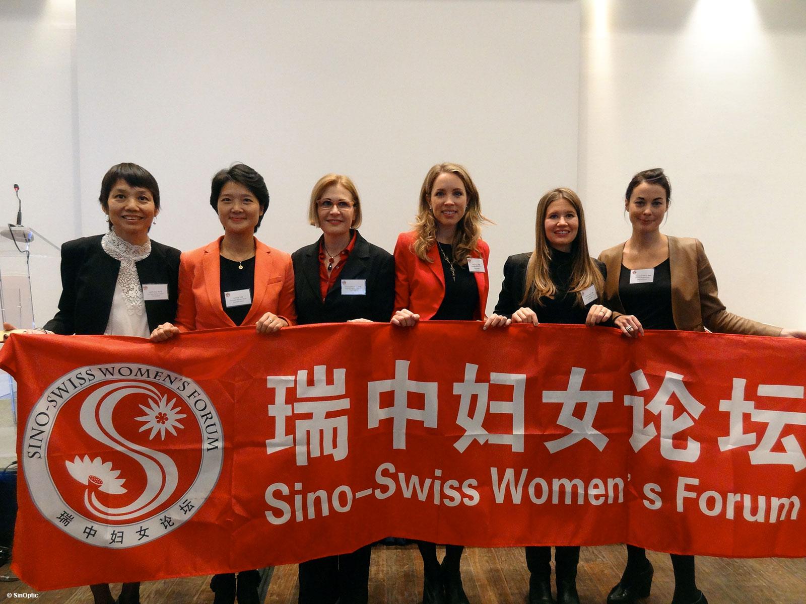 Sino-Swiss Women's Forum (SSWF) - Opportunities beyond culture: Women in leadership