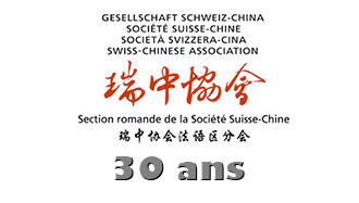 La SRSSC fête cette année ses trente ans d'existence