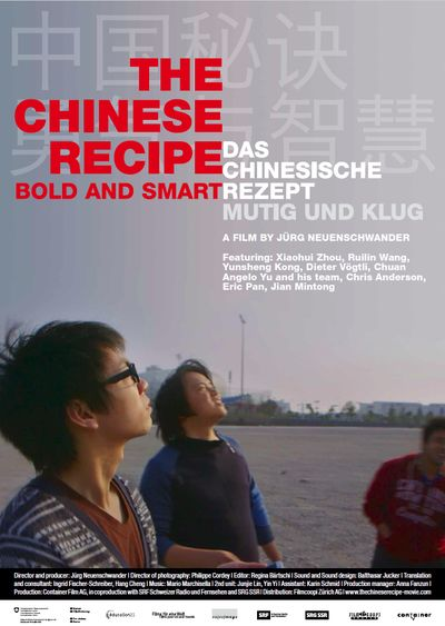 PROJECTION DE &laquo;THE CHINESE RECIPE - BOLD AND SMART&raquo;<br>&laquo;LA RECETTE CHINOISE - AUDACE ET HABILET&Eacute;&raquo;