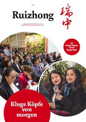 Magazine <i>Ruizhong</i>