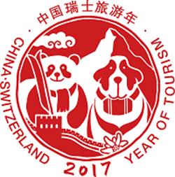 Assemblée générale 2017 et conférence