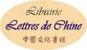 Soldes à la Librairie Lettres de Chine