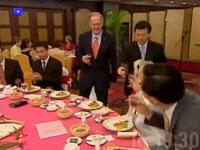 Déjeuner avec les responsables de la Nouvelle zone économique de Suzhou