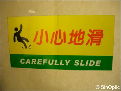 """Carefully slide"" - SinOptic - octobre 2009"