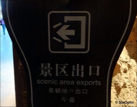 L'exportation remplace la sortie...