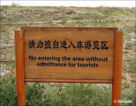 Voilà qui risque de placer le visiteur dans l'expectative...