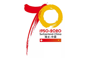 Le logo du 70e