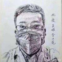 In memoriam - Dr LI Wenliang