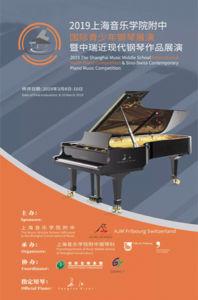 Shanghai - Concours de jeunes pianistes