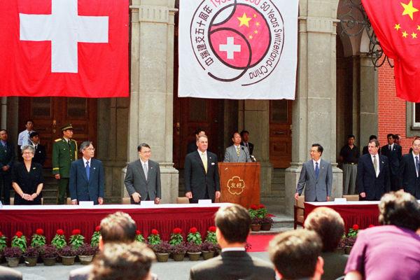 50 ans des relations diplomatiques