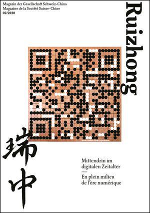 Ruizhong 2/2020