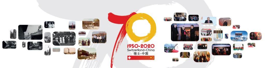 70 ans des relations bilatérales - Ambassade de Suisse en Chine