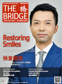 The Bridge - N° 58