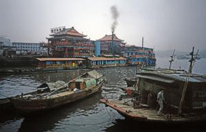 Donat KAMBER - Restaurant flottant sur la rivière des Perles, Guangzhou - 1989